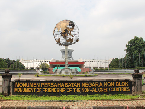 The Monument of Friendship