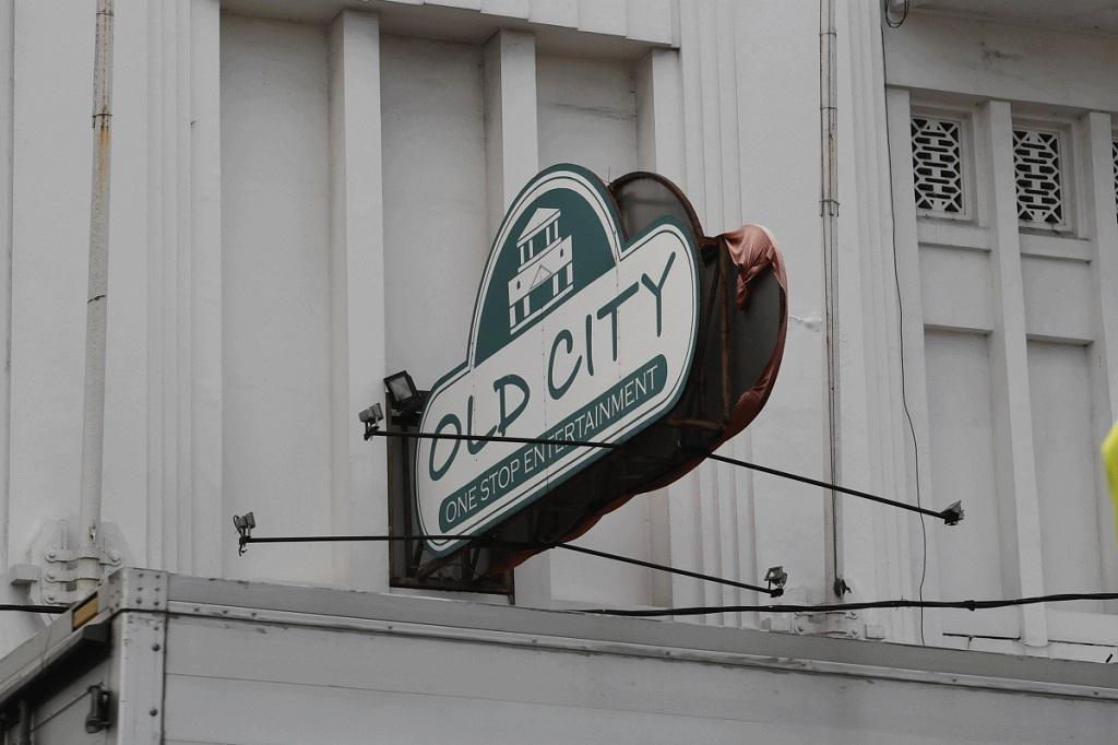Old City discotheques closed permanently